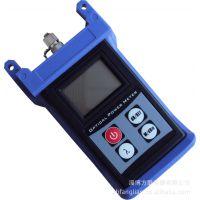 FLGG系列功率计(电信+10)通讯检测仪器 光纤光缆测试仪表