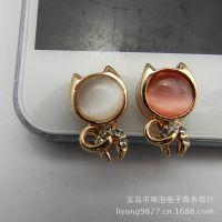 韩版按键贴批发猫眼石小猫咪苹果手机按键贴厂家货源供应淘宝出口