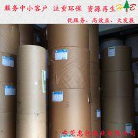 130G单面牛皮纸 吊牌纸 箱板纸 优质印刷用纸 低价批发 东莞纸业