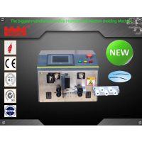 厂家直销供应YT-809 电脑剥线机(中剥专用)
