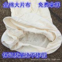 擦机布纯白全棉工业抹布纯棉废布大块碎布头斤吸水吸油不掉毛批发