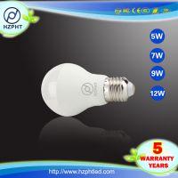 清华澔亮 led灯泡3wE27螺口LED 可定制声控光控人体感应