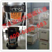 九江南方泵业CDL8-2多级不锈钢立式离心泵