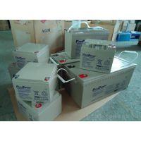 LFP12150 12V150Ah/10Hr蓄电池/一电FirstPower蓄电池