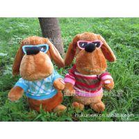 毛绒公仔玩偶娃娃厂家会动毛绒玩具毛绒狗会唱歌会动耳朵的电动玩