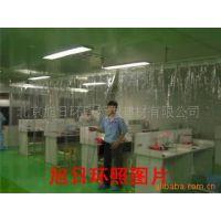 【全国联保】北京旭日环照牌黑色网格防静电软帘片