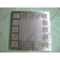 304不锈钢散流板 大峰铝合金板散流板