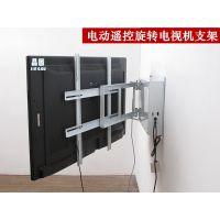 小米乐视电视机墙电动旋转壁挂架32-55液晶电视挂角落转角翻转器