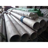 佛山南海低价316L不锈钢非标厚壁管 开料出售不锈钢厚壁管