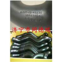小松PC-8发动机进气管 PC240-8进气管子 小松挖掘机纯正配件