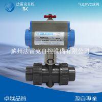 意大利VALBIA原装进口高品质气动PVC球阀意大利气动PVC球阀