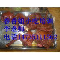 狗肉火锅的底料和秘方、