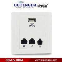 欧腾达48V标准POE供电无线wifi面板ap酒店宾馆旅馆客房网络覆盖插座面板wifi