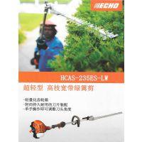 供应原装日本进口共立HCAS-235ES-LW宽带绿篱机/爱可高枝绿篱机