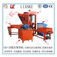 郑州联科水泥垫块机的市场价格