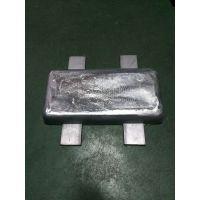 供应铝锌铟系合金