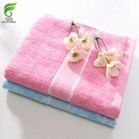 菲苒木纤维毛巾厂家直销,柔软吸湿加厚非染色面巾,印字加工;34*76cm,110克