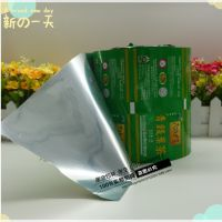 铝箔可印刷自动包装膜 耐高温复合卷膜 月饼卷膜 哑光食品卷膜袋供应商