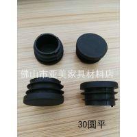圆形管塞 30圆平底管塞 现货圆形管塞生产厂家 可定制颜色尺寸