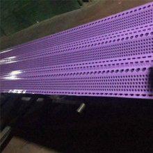 旺来防风抑尘网公司 冲孔网铝板 冲孔网罩