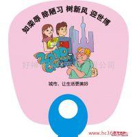 西安广告扇设计 走街串巷 广告扇子帮您宣传忙