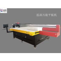 泓润工艺品打印机 小型UV平板机 工艺品印花机厂家直销