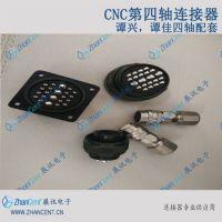 厂家直销ZHANCENT连接器MS3108A28-11 22芯插头