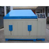 天环盐雾试验箱,盐城老化试验箱,耐气候试验箱,耐腐蚀试验箱,耐腐蚀箱