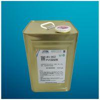 供应好粘HN802透明PVC胶粘剂 软质PVC强力粘合剂厂家直销
