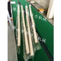 塑料管包装机\铝型材包装机