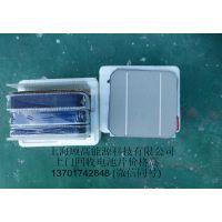 顾高优质电池片回收 库存电池片回收 13701742848