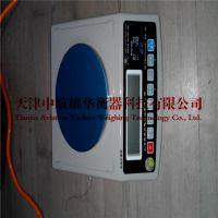 上海英展BH1200g电子天平 天津电子天平