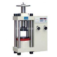 供应加气混凝土压力机图片加气混凝土抗压机技术指标|厂家