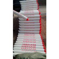 供应拉线保护套 电力拉线护套 pvc电力拉线护套管