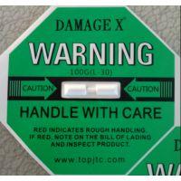 供销深圳东莞DAMAGE X防震标签100G绿色震动感应器货物运输监控显示贴