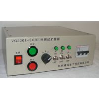 VG2301-SCB 测试三相扩展箱