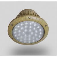 LED防爆工厂灯,50W防爆LED灯,欧辉厂房防爆LED灯80w,无锡车间防爆灯