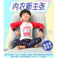 莫迪蓓贝品质儿童家居服汽车款韩版儿童家居服套装舒适纯棉内衣