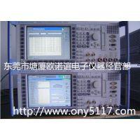 超低价!现货罗德与施瓦茨 CMW500 宽带无线通信测试仪