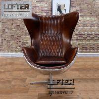 铝皮铆钉真皮蛋椅LOFT后现代工业风油蜡皮转椅网咖餐厅设计师椅子