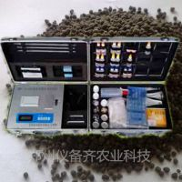 辽宁专业土壤检测仪器 肥料养分专用检测仪 仪备齐YBQ-FL2型肥料中氮磷钾有机质等分析检测仪器
