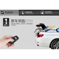 汽车电动尾门?重庆哪里可以改装汽车电动尾门?