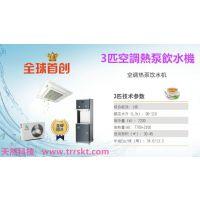 青海热泵热水器加盟代理_经济型热水工程解决方案