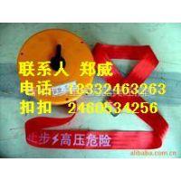 供应陕西安全警示带厂家9光缆管道警示带价格
