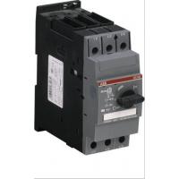 供应ABB 电动机起动器 MS116系列 北京总代理 正品保障