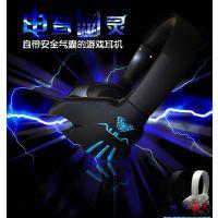狼蛛 电音幽灵USB头戴式电脑竞技游戏耳机潮 耳麦克风带话筒