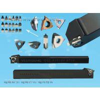 非标刀具 内孔切槽刀 舍弃式刀杆 数控车刀。。。