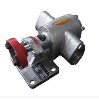 专业供应KCB不锈钢齿轮泵 多型号油泵 高效油泵