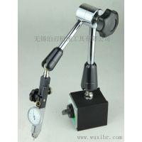 供应优质万能表座,液压表座,机械万向磁性表座 表架 支架等