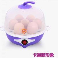批发麦嘟嘟家用多功能7蛋煮蛋器 蒸蛋器 安全环保便携美观实用